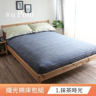【R.Q.POLO】高織緹花織光棉 單人/雙人/加大/特大 床包枕套組(均一價-多款任選)