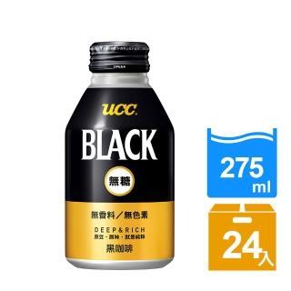 雙11限定【UCC】BLACK無糖咖啡275g