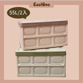 【Coolone】二入組 大容量摺疊箱(大容量摺疊堆疊居家收納箱雜物箱折疊箱)