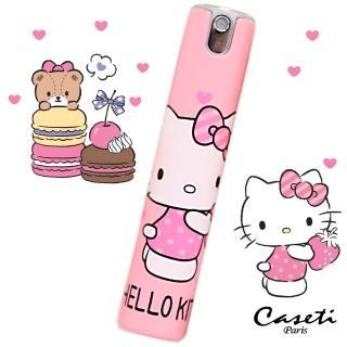 【Caseti】Hello Kitty X 法國Caseti 草莓甜心 Kitty香水分裝瓶 旅行香水攜帶瓶