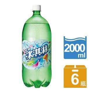 【金車汽水】冰淇淋2000ml-6瓶/箱