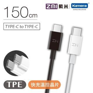 【Zmi 紫米】TypeC轉TypeC傳輸充電線 150cm(AL301)