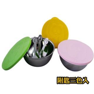 【美優家】豆豆熊不銹鋼兒童隔熱碗組(附匙三色入)