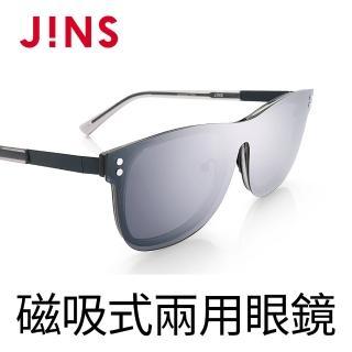 【JINS】Switch 磁吸式兩用鏡框(AURF17S340)