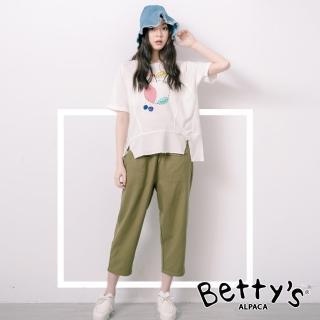 【betty's 貝蒂思】腰間鬆緊口袋休閒寬褲(軍綠色)