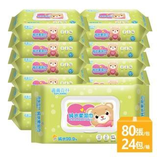 【適膚克林】99.9純水柔濕巾附蓋80抽x24包