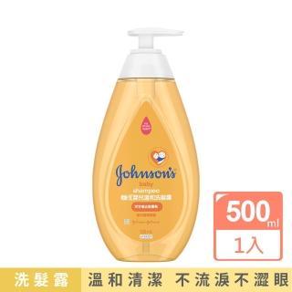 【Johnsons 嬌生】嬰兒溫和洗髮露(500ml 全新升級)