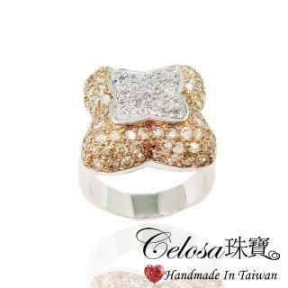 【Celosa】浪漫晶鑽戒指(香檳色系)