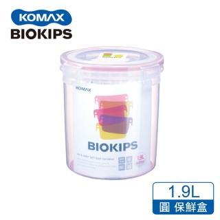 【KOMAX】碧兒扣密封圓型保鮮盒1.9L(韓國製)