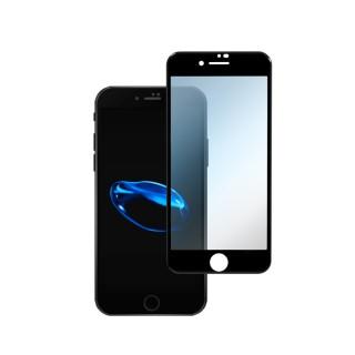 【iDeatry】全滿版藍光保護貼 iPhone8 保護貼 iPhone7 Plus i7 i8 玻璃貼 滿版藍光 鋼化膜 螢幕保護貼
