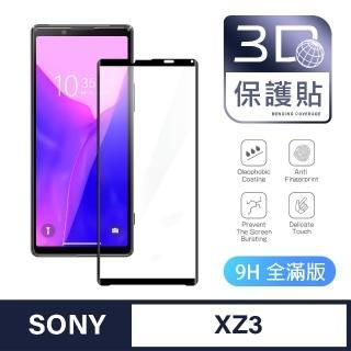 【iDeatry】全滿版3D曲面保護貼 Sony Xperia XZ3 保護貼 玻璃貼 鋼化膜 螢幕保護貼(保護貼 玻璃貼 鋼化膜)