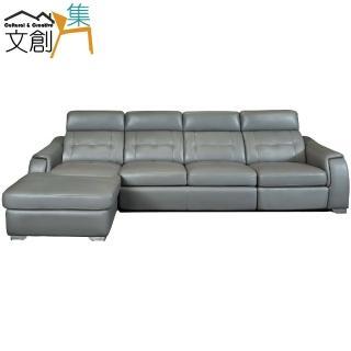 【文創集】蘿西   時尚灰半牛皮革機能性L型沙發/沙發床(手動可調整設計+左&右二向可選)