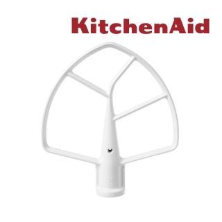 【11/5-11/30限時加碼指定品贈3%MO幣】KitchenAid 6Q 不沾平攪拌槳