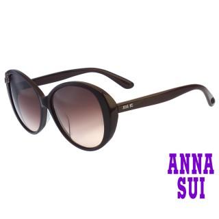 【ANNA SUI 安娜蘇】安娜優雅系列太陽眼鏡(AS927-771-咖)