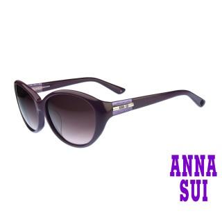 【ANNA SUI 安娜蘇】安娜典雅系列太陽眼鏡(AS856-767-紫)