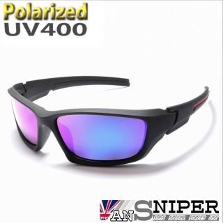 【英國ansniper】SP-KP011-UV400保麗萊偏光REVO鏡片戶外騎行男士太陽眼鏡(運動/偏光/太陽眼鏡/騎行/抗UV)