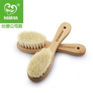 【紐西蘭haakaa】山羊毛嬰兒髮梳(附收納袋)