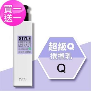 【SOFEI 舒妃】型色家 秀髮造型養護180MLx2(五款任選)
