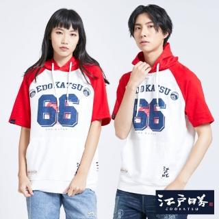 【EDWIN】江戶勝 江戶時代 復古配色短袖連帽T恤-中性款(紅色)