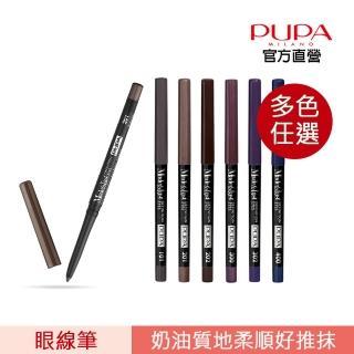【PUPA】防水抗暈持久自動眼線筆0.35g(多色任選)