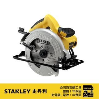 【Stanley】美國 史丹利 STANLEY 1600W 圓鋸機 SC16(SC16)