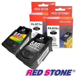 【RED STONE 紅石】CANON PG-810XL/CL-811XL高容量環保墨水匣組(1黑1彩)