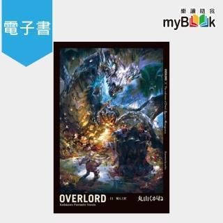 【myBook】OVERLORD_輕小說  11(電子漫畫/輕小說)