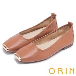 【ORIN】率性簡約 金屬方頭牛皮平底鞋(棕色)