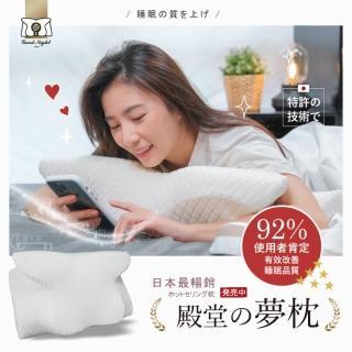【Pure Sleep】日本熱銷-殿堂的夢枕