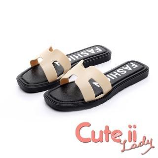 【Cute ii Lady】時尚幾何縷空百搭休閒平底拖鞋(白)