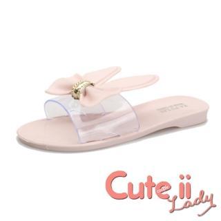 【Cute ii Lady】可愛兔耳朵金屬釦環平底休閒拖鞋(粉)