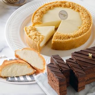 【艾波索】無限乳酪6吋+黑金磚12cm任選1入+牛奶千層泡芙1入(年銷百萬經典)