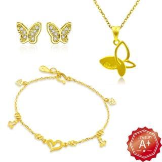 【A+】蝶戀情深 999千足黃金項鍊手鍊耳環套組-2.65錢±5厘(3件組)