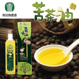 【南投縣農會】苦茶油(兩入 每瓶500ml)