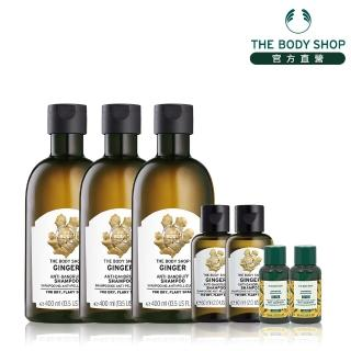 【THE BODY SHOP 美體小舖】薑根鏗活洗髮精4件組(250 ML*3 + 60ml*1)