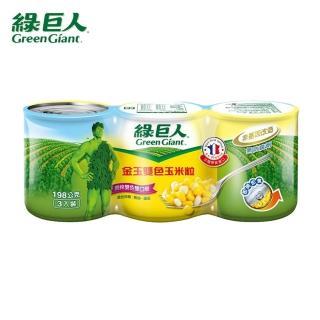 【綠巨人】金玉雙色玉米粒(198gX3/組)
