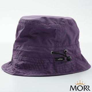 【MORR 沐悅】可收納防水帽(花紗紫)