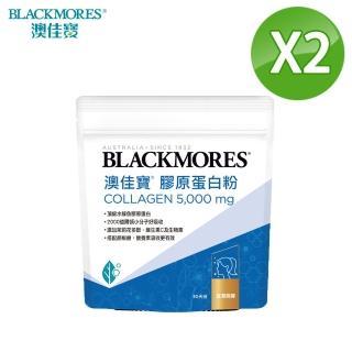 【BLACKMORES 澳佳寶】膠原蛋白粉(180gx2入)