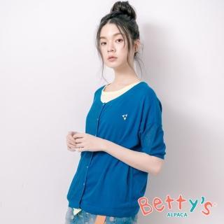 【betty's 貝蒂思】透膚半簍空開襟針織罩衫(藍色)