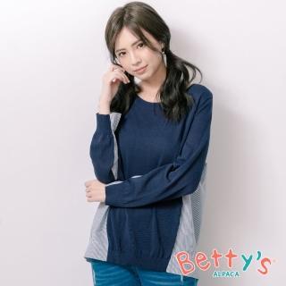 【betty's 貝蒂思】荷葉袖條紋拼接針織衫(深藍)