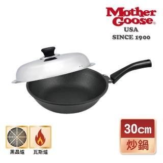 【MotherGoose 鵝媽媽】藍寶石陶瓷不沾鍋炒鍋(30cm單把)