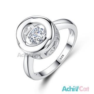 【日本CROSSFOR 授權專利機芯-AchiCat】925純銀 跳舞的戒指 圓滿人生 跳舞石 AS8002
