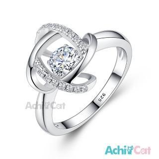 【日本CROSSFOR 授權專利機芯-AchiCat】925純銀 跳舞的戒指 浪漫交錯 跳舞石 AS8004