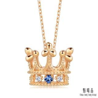 【點睛品】V&A博物館系列 18K玫瑰金藍寶石皇冠造型項鍊