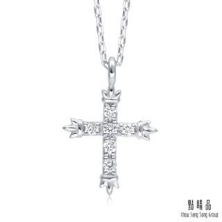 【點睛品】Daily Luxe 18K金十字架鑽石項鍊