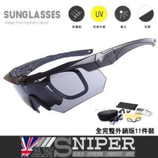 【英國ansniper】SP511軍特規SAS全天候抗UV藍光HD軍規偏光高清戰術眼鏡11件組(運動/偏光/太陽眼鏡/抗UV)