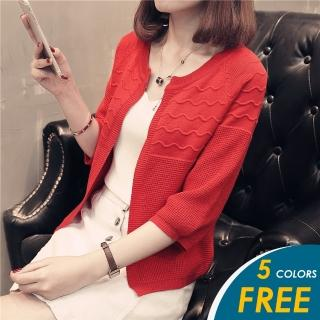 【CHACO】/現貨/ 韓系波浪紋寬鬆短款七分袖針織開衫(均碼)