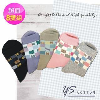 【YS SHOP】少女精梳棉中筒襪8入組(超值優惠)