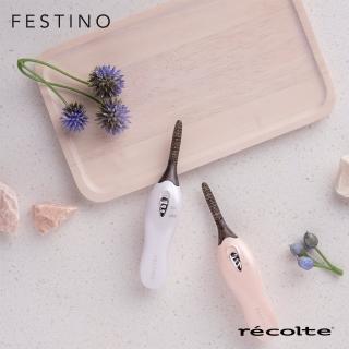 【recolte 麗克特】Festino-SMHB-005(捲翹睫毛器)