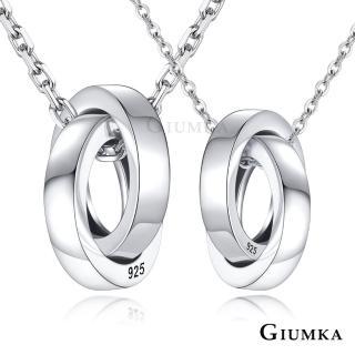 【GIUMKA】純銀情侶項鍊 相依相守 925純銀情人項鍊 單個價格 情人節 禮物 MNS08127(銀色)